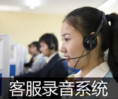 客服专用必威体育手机版本系统