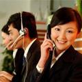 电话销售呼叫中心解决方案