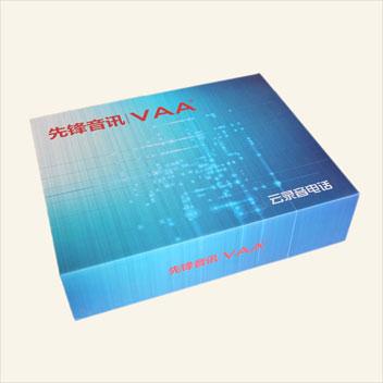 VAA-C6S(商务版)