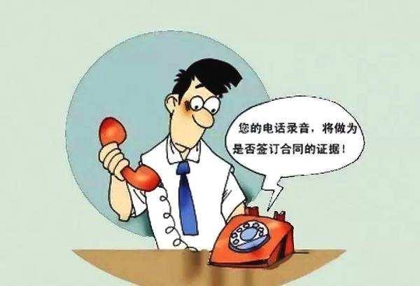 电话必威体育手机版本