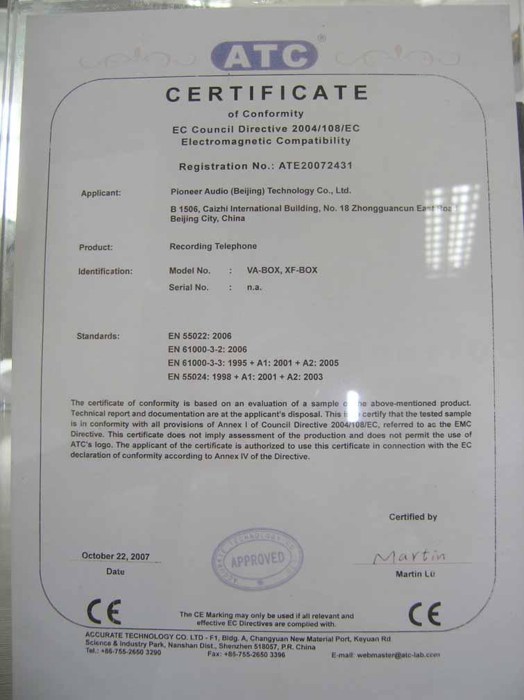 国外认证证书